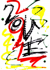 abstract urban street art graffiti red unique artwork colourful love yellow