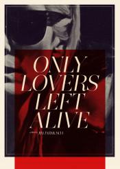 only lovers left alive jim jarmusch pastel red purple orange white minimal movie typo design poster