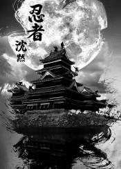 ninja samurai black white moon castle japanese asian kanji stealth martialarts