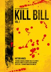 design poster movie film graphic minimal artwork minimalist minimalism kill bill tarantino hanzo vol