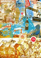 siam asia collage thailand bangkok modern pop poster art urban movie culture dance