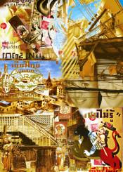 siam asia collage thailand bangkok modern pop poster art urban