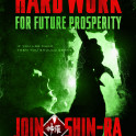 Final Fantasy VII inspired Join Shin-Ra Propaganda Poster