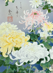 japanese painting traditional asian oriental butterfly flower floral