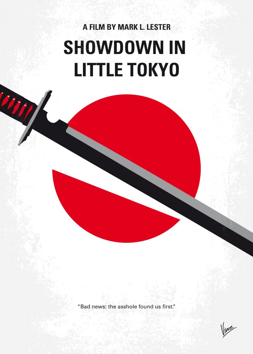 No522 My Showdown in Little Tokyo minimal movie Detective Chris Kenne 125749