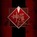 Final Fantasy VII - Shinra company