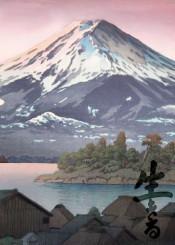 painting abstract red pink blue gree mountain sea lake village japan japanese fuji wood island