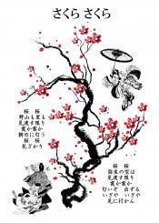 sakura blossom cherry flower japan japanese osaka kyoto kawai cute