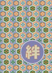 kizuna bond emotional ties tortoiseshell hexagonal honeycomb turtleback kikkou traditional japanese pattern muted colors soft kimono monogram nihon nippon colorful lavender orange green blue ecru geometric oriental eastern decorative shape retro ornamental asian