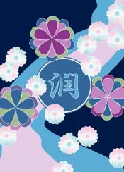 uruo wet moist profit benefit flowing river chrysanthemum purple pink navy blue kimono floral art japanese style floating flowers nagarekiku turquoise monogram stylized riverbank violet aqua summer cool colors botanical sakura petals flowerart illustration green gradation