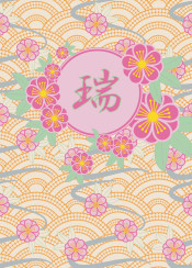 mizu mizumizushii fresh lush spring pastel pink orange umenohana plum blossoms seigaiha scallop japanese patterns soft tones colors yellow gray grey kimono floral art style monogram stylized flower botanical petals illustration green design nihon nippon traditional pretty kawaii