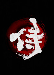 samurai ronin budo bushido katana warrior martial arts martialarts japan japanese ninja