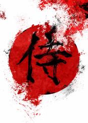 kanji samurai japan symbol red blood splash poster ink inkpainting