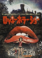 rare vintageposter poster vintage rockyhorror show pictureshow retro japanese timcurry movie movieposter