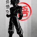 Crimson Goku