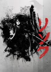 zelda link japan japanese inking ink watercolour color red black white crimson cool retro vintage gaming games gamer fanfreak hq villian grass cutter humour fun movie 2016 nintendo splatter