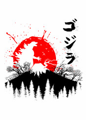 montain japan sun forest monster giant fujiyama