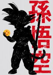 anime manga goku dragon ball
