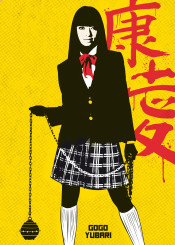 japan tarantino kill bill letters gogo yubari japanish geek movie cinema film
