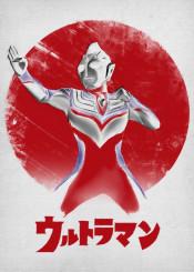 anime manga japan sun ultraman godzilla