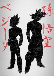 anime manga goku vegeta dragon ball