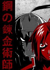 fullmetal alchemist edward elric alphonse anime manga