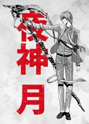 anime manga death note light yagami ryuk shinigami