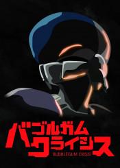 bubblegumcrisis bubblegum crisis syliastingray sylia stingray anime