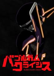 bubblegum crisis nene romanova mecha anime 80s helmet