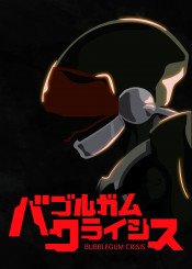 linna yamazaki bubblegum crisis anime 80s helmet mecha scifi sci fi science