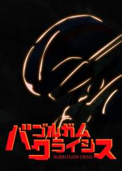 silhouette priss asagiri bubblegum crisis knight sabers 80s anime mecha helmet flare shine