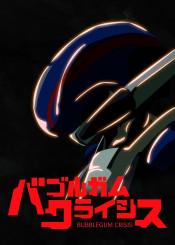 bubblegum crisis bubblegum priss asagiri helmet anime mecha 80s shine