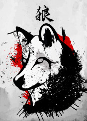 japanese wolf okami warrior lone loner pack ware warewolf canis lupus canislupus asian noble howl canine wolfs supernatural natural spiritual animal splatter