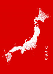 japan country island red kanji japanese anime manga