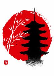 bamboo japan tattoo temple sun japanese ninja samurai