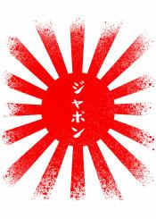 sun moon japan flag sapanese anime manga kanji samurai