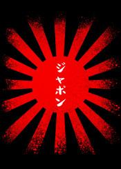 temple japan japanese sun red kanji anime manga