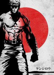 fist north star kenshiro anime manga japan