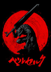 beserk anime manga guts japan japanese ink moon inking sun red sumi blood armour armor gut lol sword kill murder brutal kanji maroon