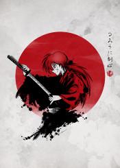 kenshin samurai japan sun warrior ninja katana sword anime manga