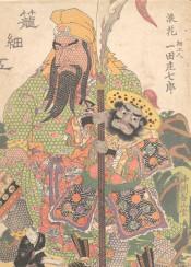 vintage asian graphic wariors samurai classic