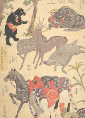 vintage animals asia graphic