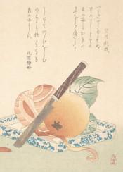 vintage asia japan food fruits orange graphic