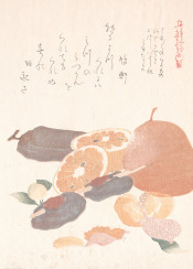 vintage food asia japan graphic orange