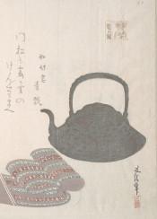 japan asia tea food tradition vintage