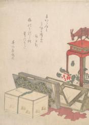 vintage asia japan graphic
