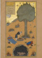 arabian oriental classial
