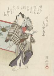 samurai warrior vintage asia japan graphic