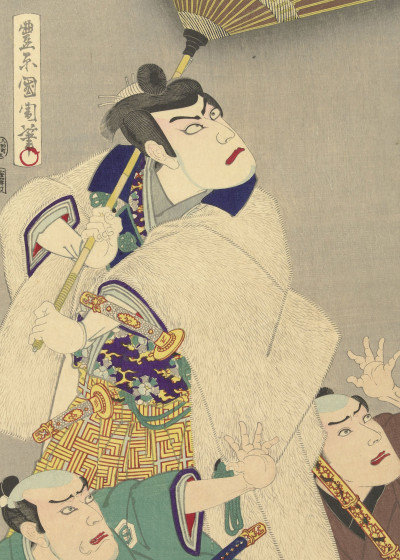Fine Art   Samurai Warrior   Displate Prints on Steel