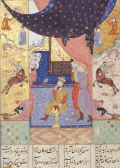 arabian oriental classical vintage